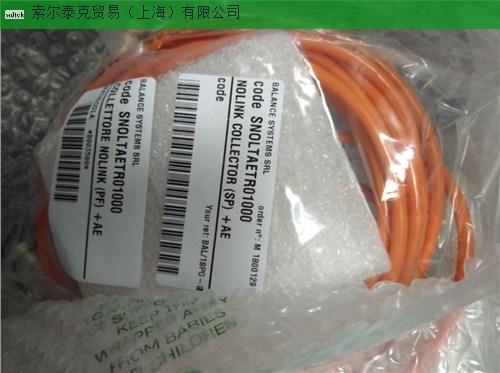 江西BERG SPANNTECHNIK卡盘 上海索尔泰克贸易供应