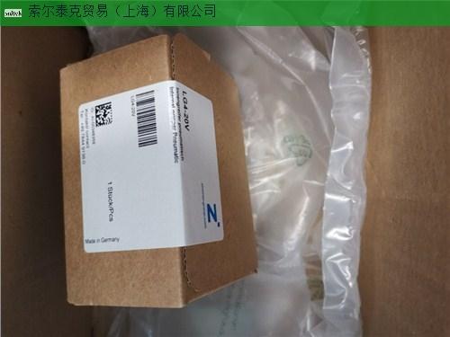 山东BERG SPANNTECHNIK卡盘 上海索尔泰克贸易供应