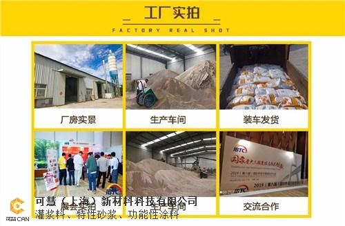 东营透水地坪混凝土胶结剂产品介绍,混凝土