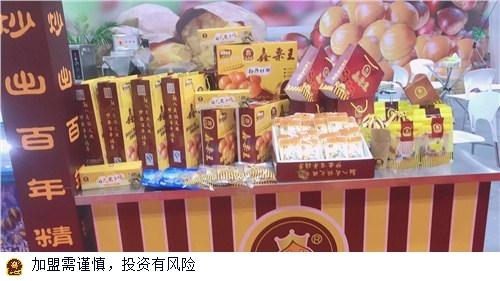 上海口碑好休闲食品加盟 真诚推荐 上海山野食品供应
