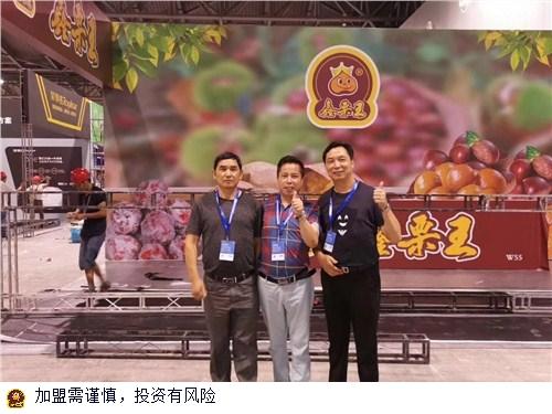上海优质糖炒栗子 诚信经营 上海山野食品供应