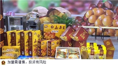上海糖炒栗子择优推荐 值得信赖 上海山野食品供应