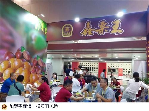 上海官方休闲食品加盟需要多少钱 诚信服务 上海山野食品供应