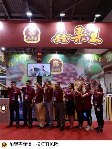 上海糖炒栗子品牌企業 誠信互利 上海山野食品供應