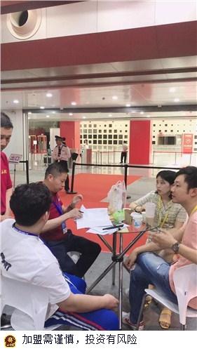 上海糖炒栗子加盟哪家强 诚信经营 上海山野食品供应