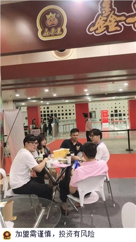 上海糖炒栗子詢問報價 誠信互利 上海山野食品供應