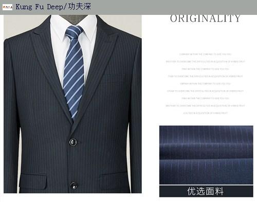 上海职业装定制西装量身定制 和谐共赢 上海少帅工贸供应