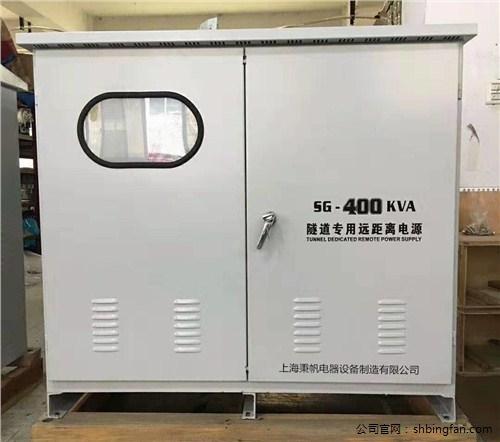 三相干式升压变压器 三相升压变压器100kva 380v升压变压器  秉帆供