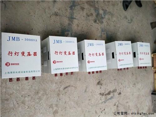 36v行灯变压器报价 单相行灯照明变压器 工地行灯变压器 秉帆供
