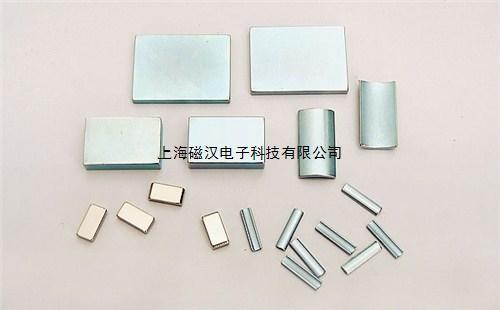 销售,上海,上海圆形强磁铁价格,磁汉供