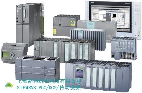 山东西门子模块控制器报价 上海喆和机电科技供应