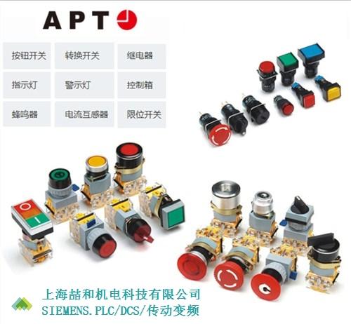 福建西门子APT原上海二工按钮开关源头好货 上海喆和机电科技供应
