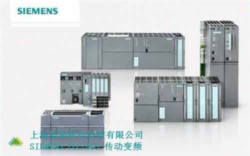 江西销售原装西门子CPU 1214C推荐厂家 上海喆和机电科技供应