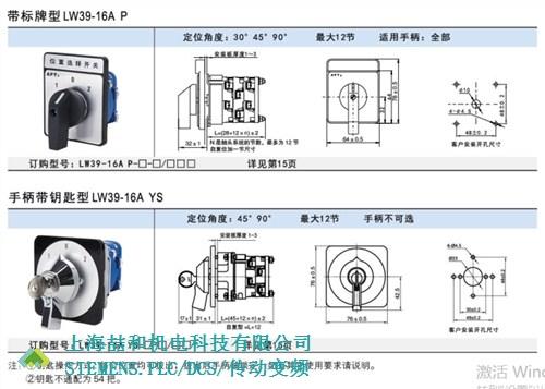 江西优惠特卖APT转换开关货期快 上海喆和机电科技供应