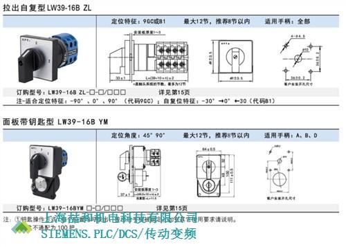 上海APT轉換開關歡迎來電 歡迎咨詢 上海喆和機電科技供應