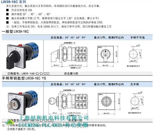 河南优惠特卖APT转换开关全国发货 上海喆和机电科技供应
