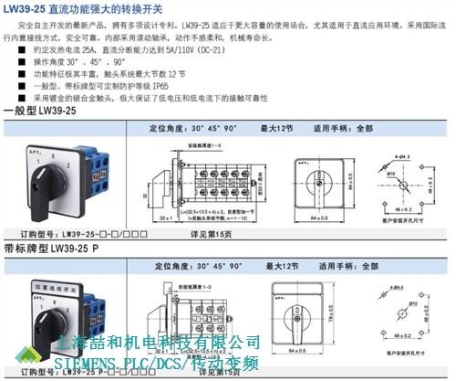 上海優惠特賣APT轉換開關銷售價格 歡迎來電 上海喆和機電科技供應