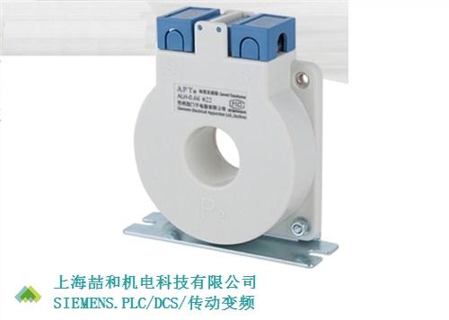 现货销售电流互感器ALH-0.66 130III 欢迎咨询「上海喆和机电科技供应」