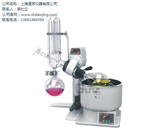 上海道京仪器有限公司
