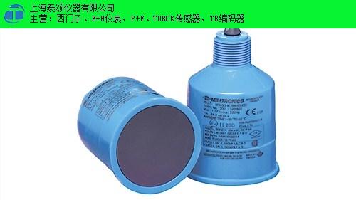 陕西液位计7ML5221-1DA11现货 诚信互利 上海泰颂仪器供应