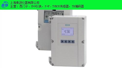 安徽液位计7ML5221-1BA11现货 客户至上 上海泰颂仪器供应