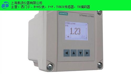山东液位计7ML1106-1AA20-0A现货 欢迎来电 上海泰颂仪器供应