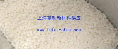 增韧剂富钛新材料