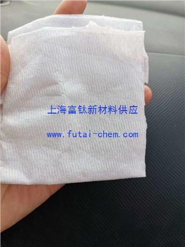 上海富钛新材料科技有限公司