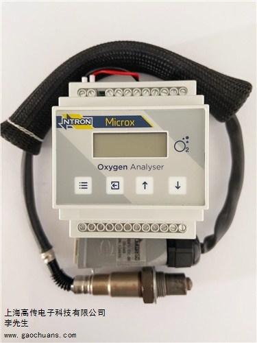 爱尔兰Ntron氧气分析仪,上海Microx231氧气分析仪 高传供