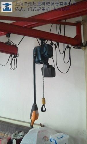江西通用电动葫芦性价比高 上海浩翔起重机械设备供应