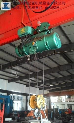 安徽知名电动葫芦高品质的选择 上海浩翔起重机械设备供应