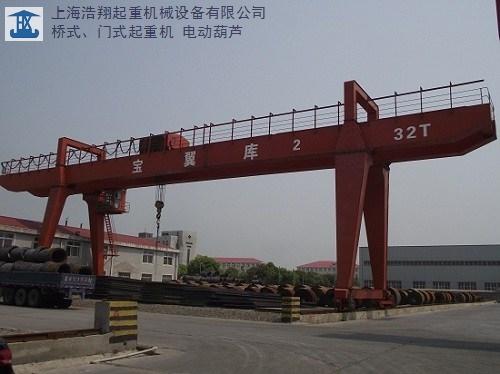 浙江新款起重机 上海浩翔起重机械设备供应