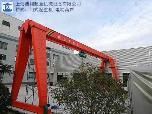 江西通用龙门起重机生产基地 上海浩翔起重大发棋牌APP下载设备供应