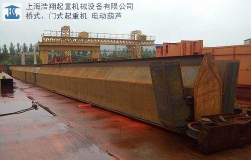 上海智能路橋門式起重機值得信賴 上海浩翔起重機械設備供應