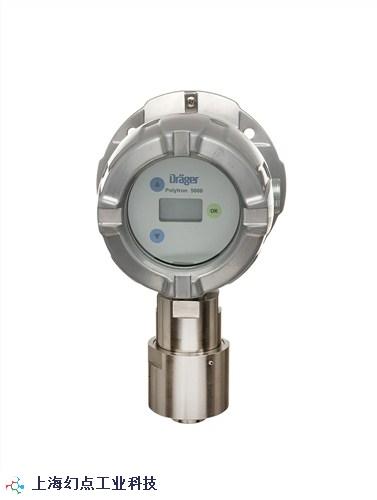私人住宅德尔格气体检测仪远程监控,德尔格气体检测仪