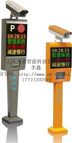 车牌识别系统供应商哪家好,选上海天席,价格优惠