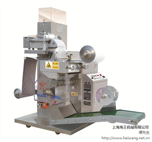 上海海王机械有限公司