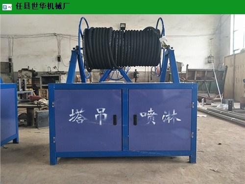 江苏移动式塔吊喷淋系统「任县世华机械供应」