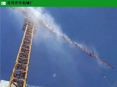 河南新型塔吊噴淋廠家報價 任縣世華機械供應