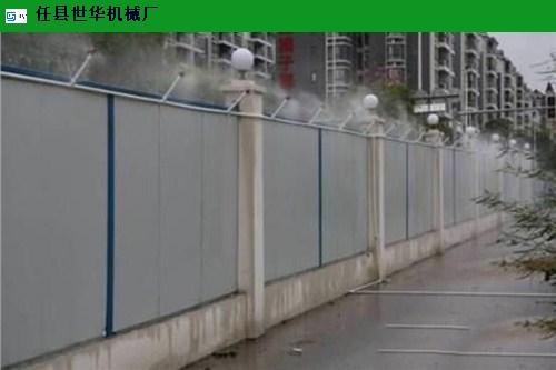 辽宁工地围挡喷淋推荐 欢迎来电 任县世华机械供应