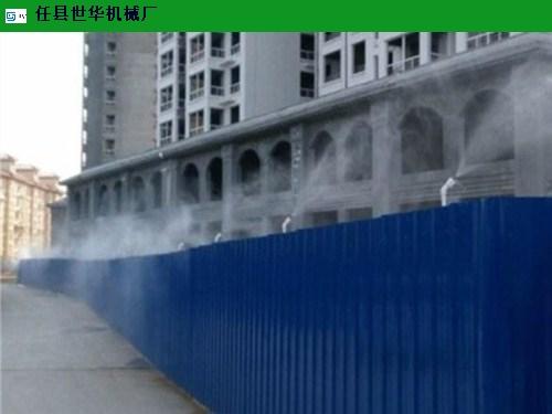 贵州自动围挡喷淋厂家,围挡喷淋