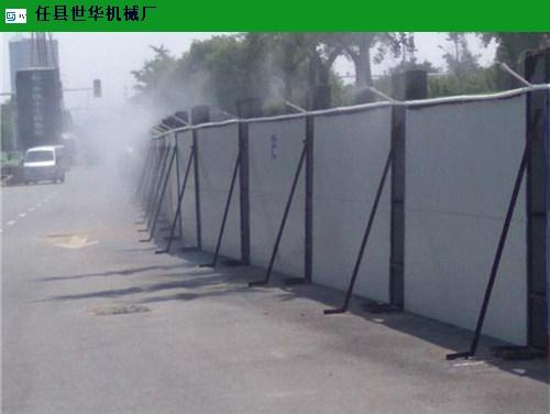 安徽工地围墙围挡喷淋厂家报价 欢迎来电 任县世华机械供应