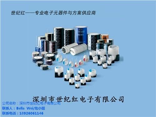 提供深圳 ELNA扭角大电容63V 10000UF 厂家世纪红供