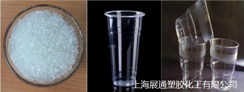 上海展通塑胶化工有限公司