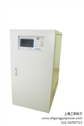 中大功率400Hz测试电源哪家好品牌推荐定制 工军供
