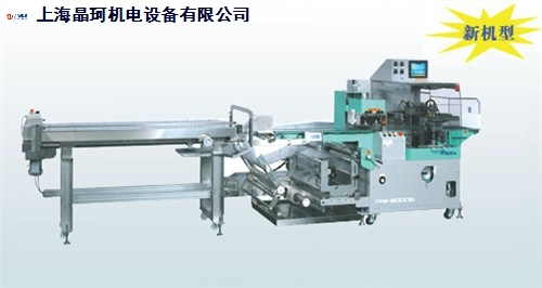 寺岗包装机AW-3600CP,包装机