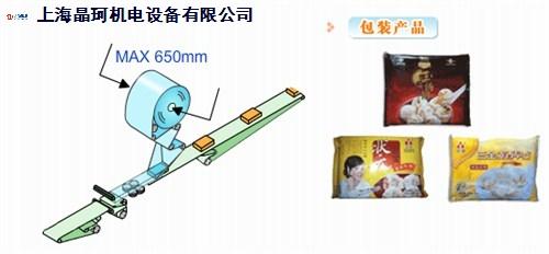 山西真空包裝機歡迎來電「上海晶珂機電設備供應」