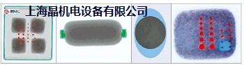 专用安立X射线异物检测机维修电话,安立X射线异物检测机