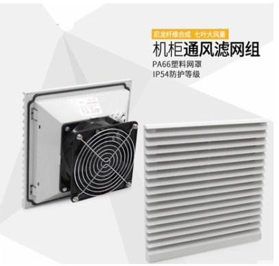 上海吉宽电气设备有限公司