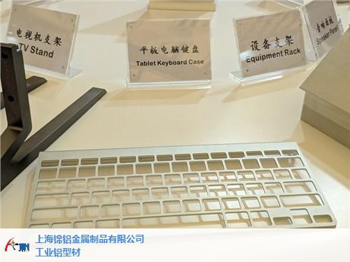 http://www.kzmahc.tw/wujinjiadian/545487.html